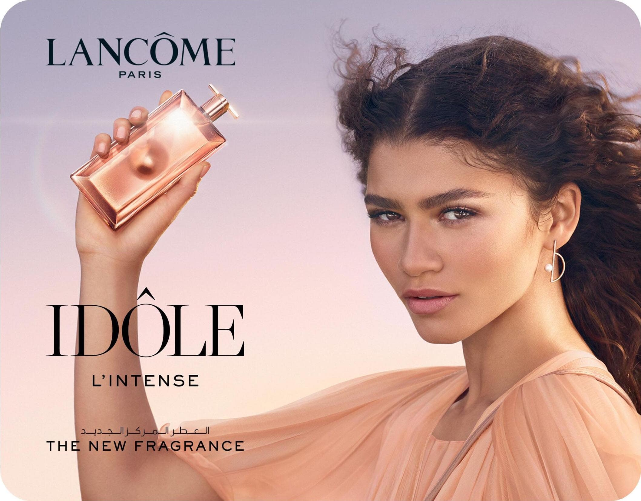 06_bei_Lancome_mobile_banner copy-min