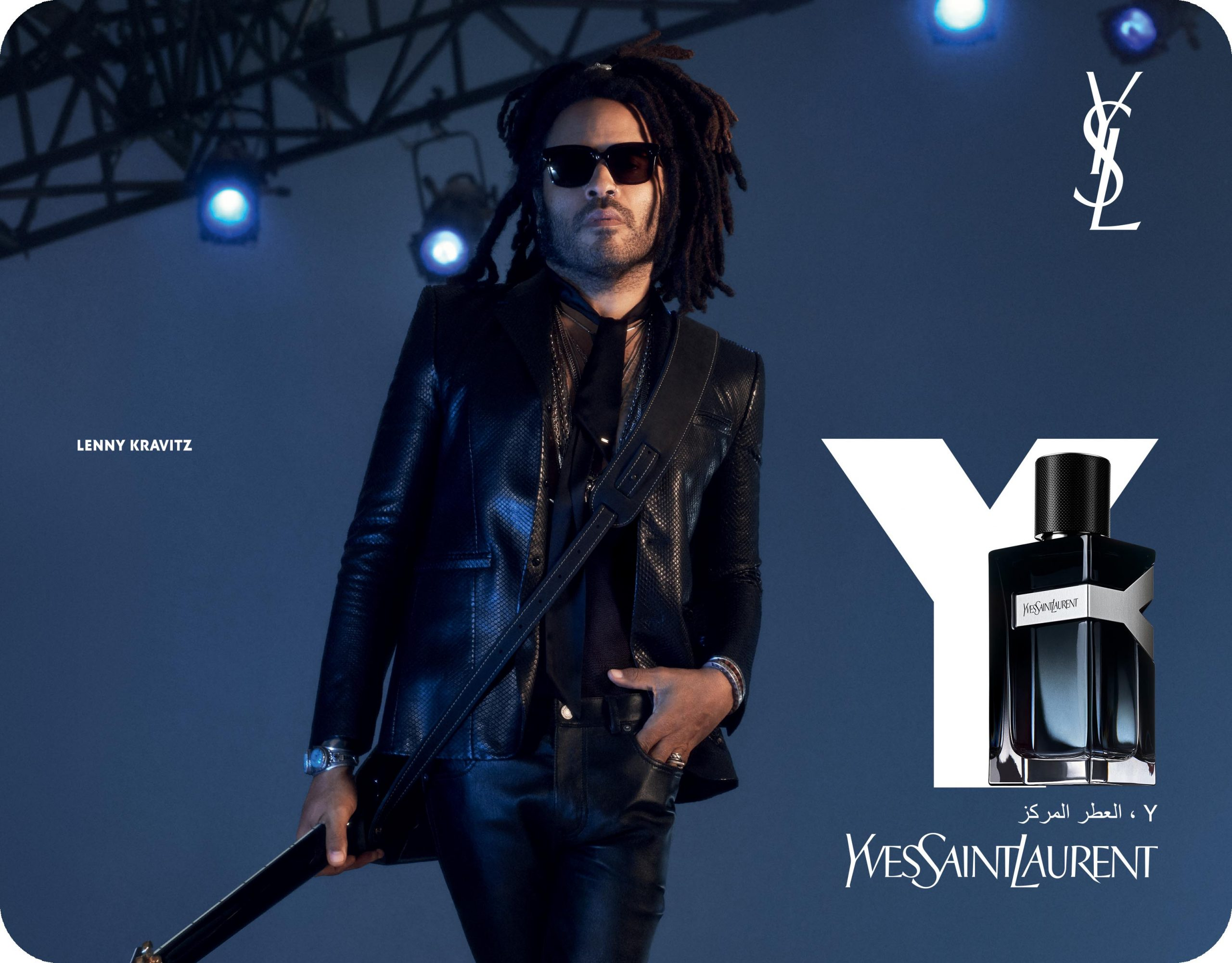 Bei Platforms Main Slider Banners Mobile 2021 04 B YSL 2 Scaled
